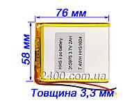 Аккумулятор 2000мАч 335976 3,7в для модемов, MP3 плееров, GPS навигаторов, електронных книг (2000mAh), фото 1