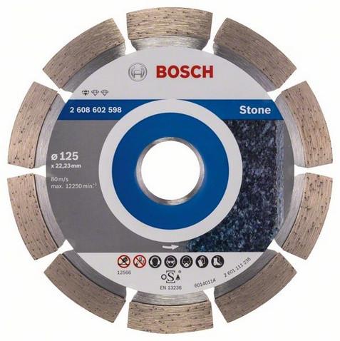 Алмазний відрізний круг Standard for Stone 125 мм BOSCH