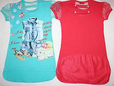 Туники, майки, футболки для девочки.