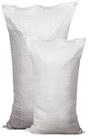 Соль пищевая Морская 0,1,3,помол (Турция) в мешках по 25кг