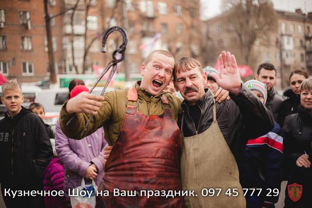 Открытие KFC в Днепропетровске. Кузнечное шоу. Монетное шоу.