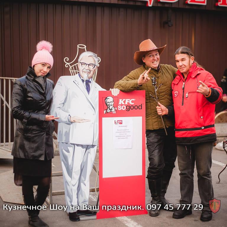 Открытие ресторана KFC в Днепропетровске