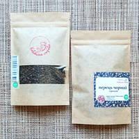 Черный перец горошек, 50 грамм (Вьетнам)