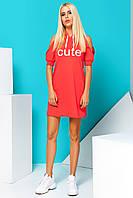 Модное Платье в Спортивном Стиле Летнее Коралловое S-XL, фото 1