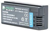 Аккумулятор PowerPlant Sony NP-FC10, NP-FC11 750mAh