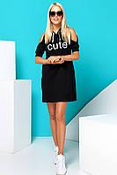 Модное Платье в Спортивном Стиле Летнее Черное S-XL, фото 1