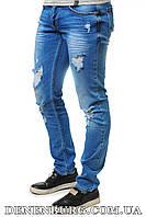 Джинсы мужские FRANCO BENUSSI 18-115 синие, фото 1