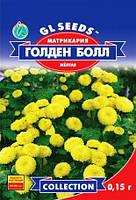 "Семена цветов Матрикария ""Голден Болл"" (желтая), 0.15 г, ""GL SEEDS"", Украина"