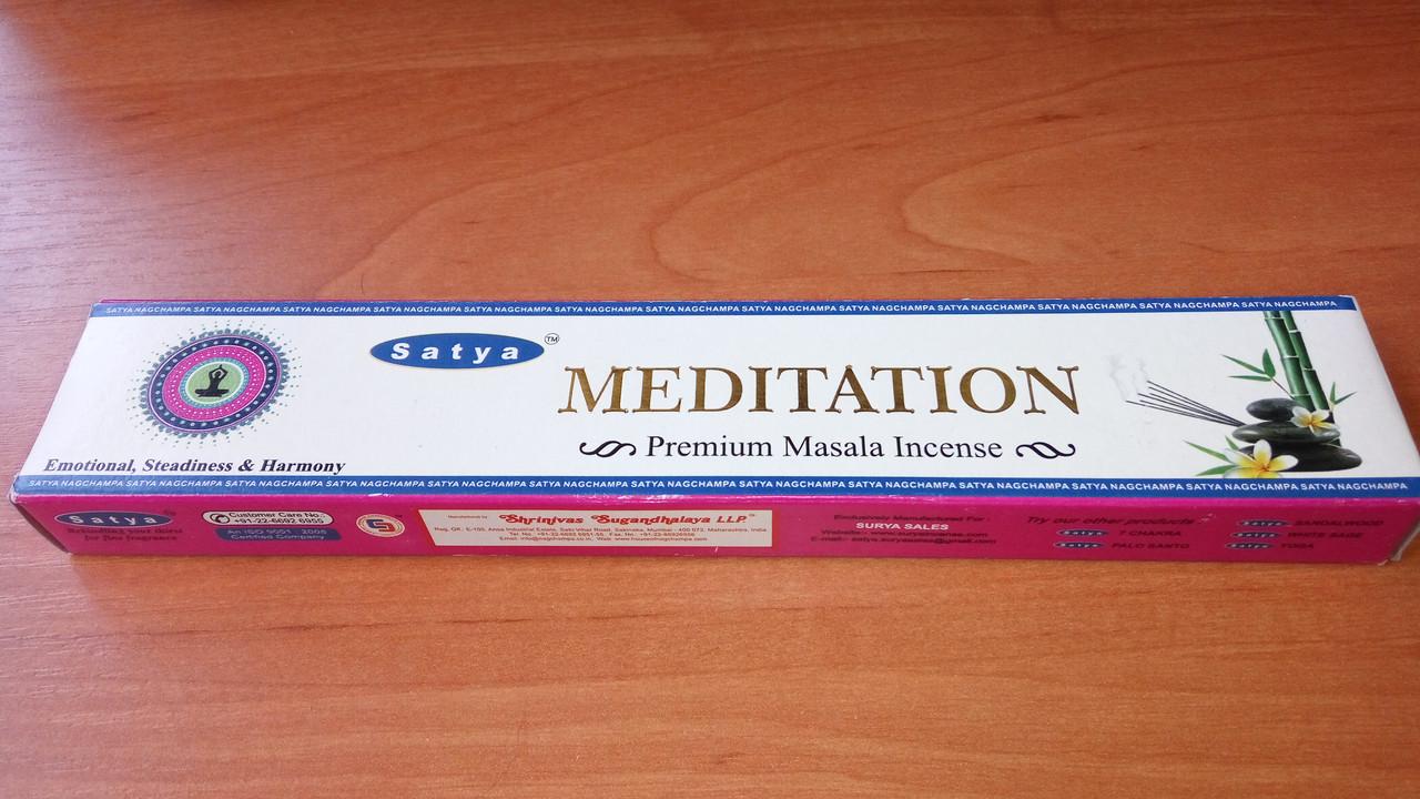 Благовонные палочки, натуральные, индийские Медитация Сатья, Meditation, Satya (15 gm)