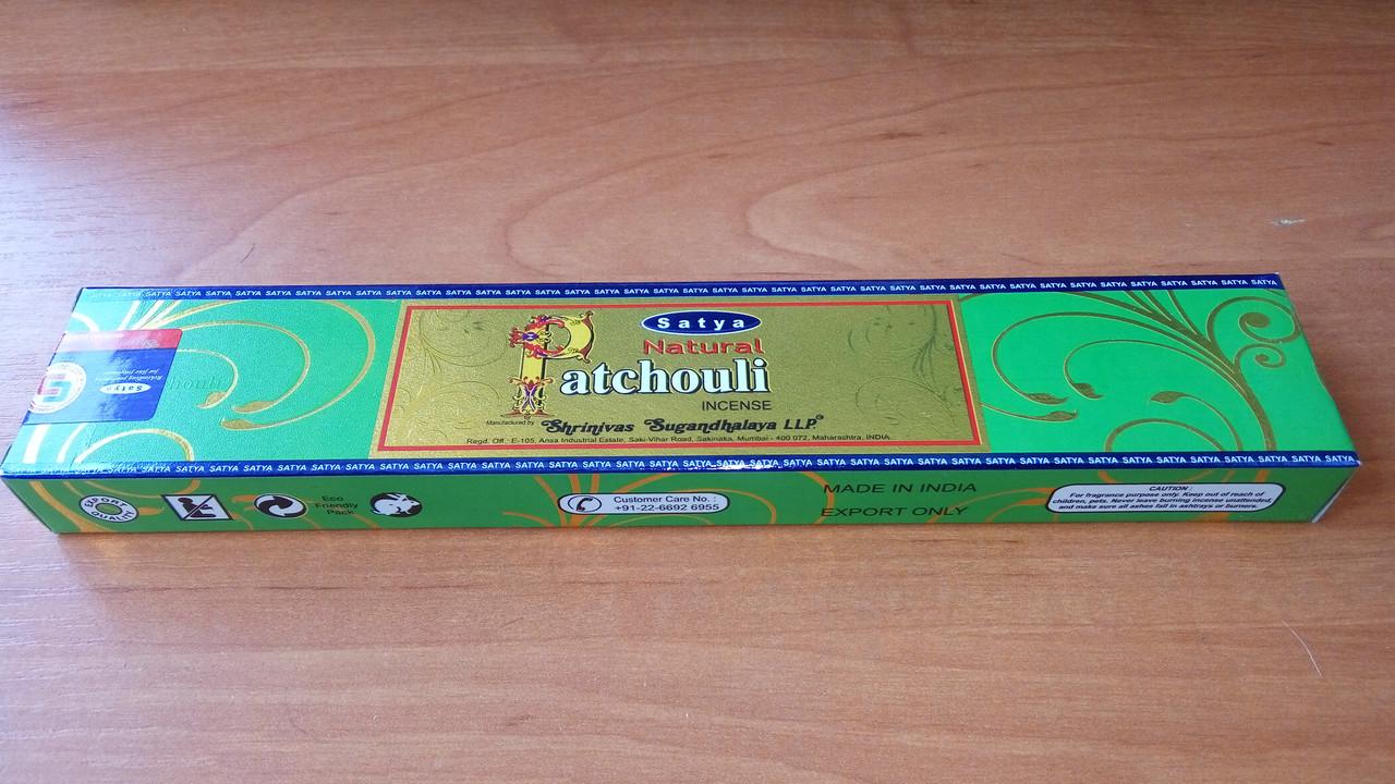 Благовония натуральные, Пачули, Патчули, Patchouli Natural (15 gm)