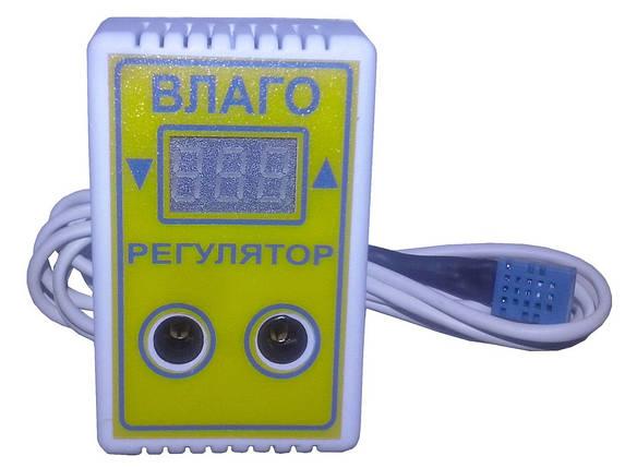 Регулятор влажности цифровой, фото 2