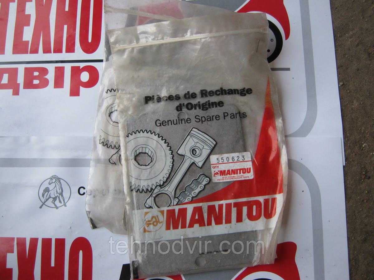 550623 - пластина кутового редуктора Manitou