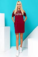 Модное Платье в Спортивном Стиле Летнее Бордо S-XL, фото 1