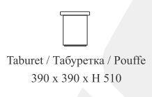 Табурет /шкіра/ Cristina Simex