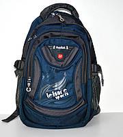 Школьный Рюкзак для мальчика 4-й клаcс и выше, фото 1