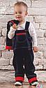 Кофта трикотажная Jeans (Nicol, Польша), фото 10