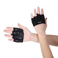 Женские антискользящие укороченные перчатки, черные