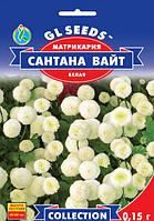 "Семена цветов Матрикария ""Сантана Вайт"" (белая), 0.15 г, ""GL SEEDS"", Украина"