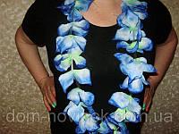 Гавайские бусы на шею №3