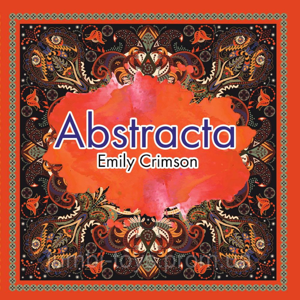 """Розмальовка-антистрес """"Abstracta"""""""