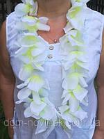 Гавайские бусы на шею №25