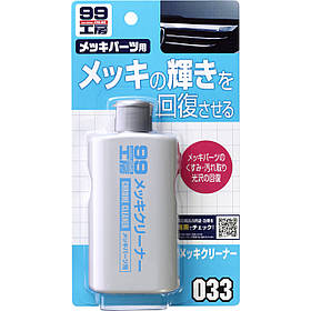 Chrome Cleaner — очиститель хрома Soft99 09033