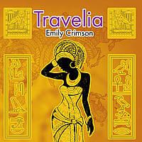 """Розмальовка-антистрес """"Travelia"""""""