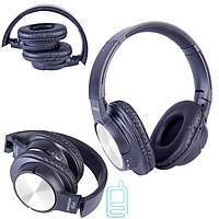 Bluetooth наушники с микрофоном P29 черно-серебристые