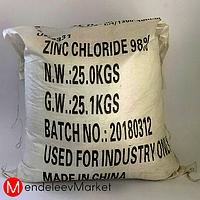 Цинк хлористый, хлорид цинка, паяльная кислота, мешок 25кг