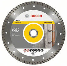 Алмазний відрізний круг Standard for Universal Turbo 230 мм BOSCH