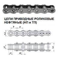 Цепи 1НП-25,4 (ANSI В29.1М - 80)