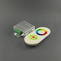 Контроллер RGB сенсорный 18A белый пульт, фото 1
