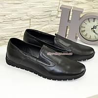 Мужские туфли из натуральной черной кожи