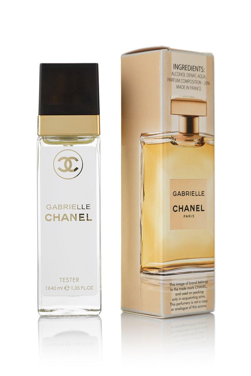женский мини парфюм Chanel Gabrielle 40 мл продажа цена в