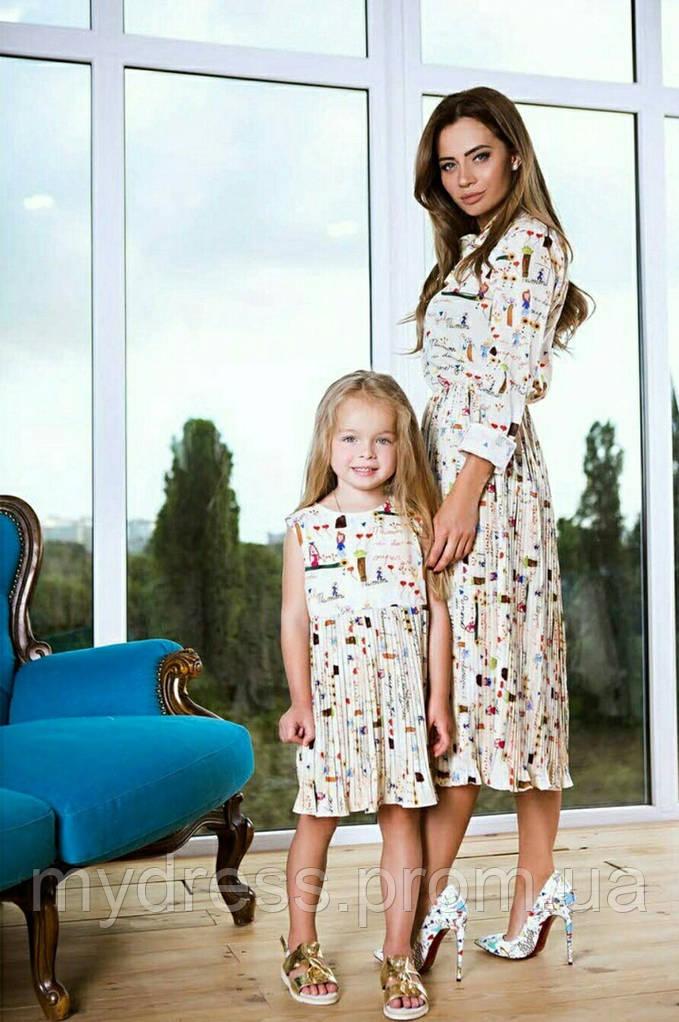 Family look парные платья 11057