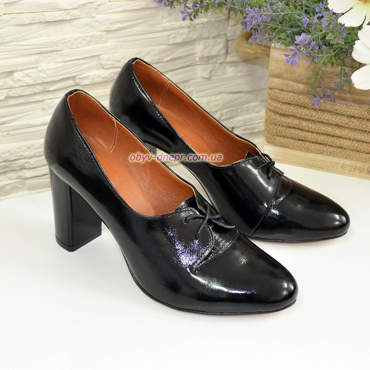 Женские классические черные лаковые туфли высоком каблуке на шнуровке