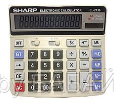 Калькулятор SHARP 1236 двойное питание