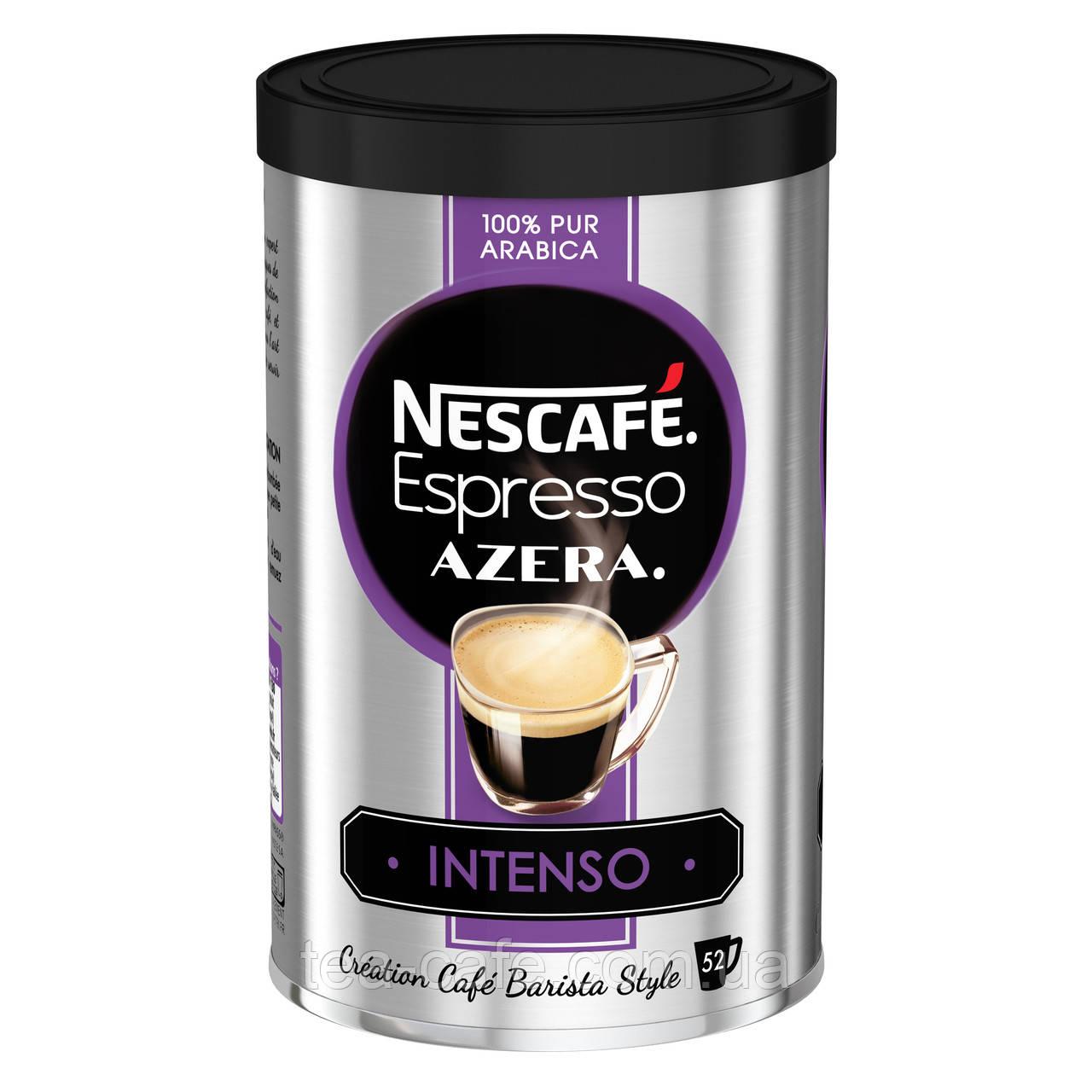 NESCAFE Espresso Azera Intenso, 95 гр. ж/б