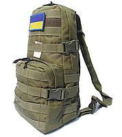Тактический, штурмовой рюкзак с отсеком под гидратор олива