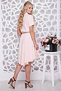 Женское ботальное платье отрезное по талии Алина / цвет персик / размер 48-58, фото 2
