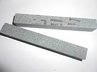 Абразивный точильный брусок 14А (электрокорунд нормальный) серый БП 145х32х16 16 СТ