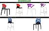 Кресло Ego-K сиденье Антрацит верх Прозрачно-синий (Papatya-TM), фото 6