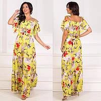 """Длинное летнее платье-сарафан с цветами """"Амулет"""""""