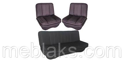 Мягкий гарнитур Марсель (диван + 2 кресла)   Udin, фото 3
