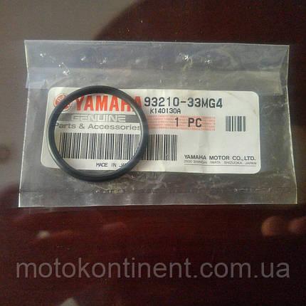 93210-33MG4 Ущільнювальне кільце Yamaha, фото 2