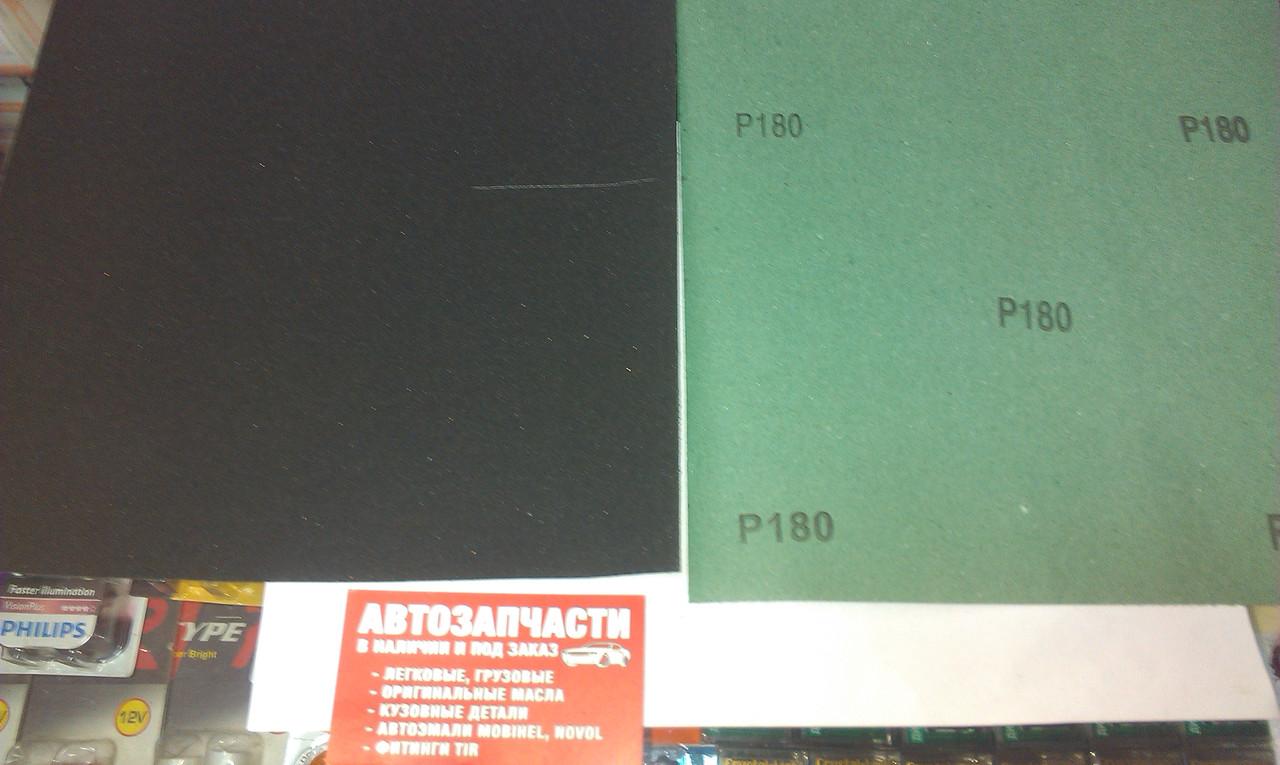 Листовая наждачная бумага Р180