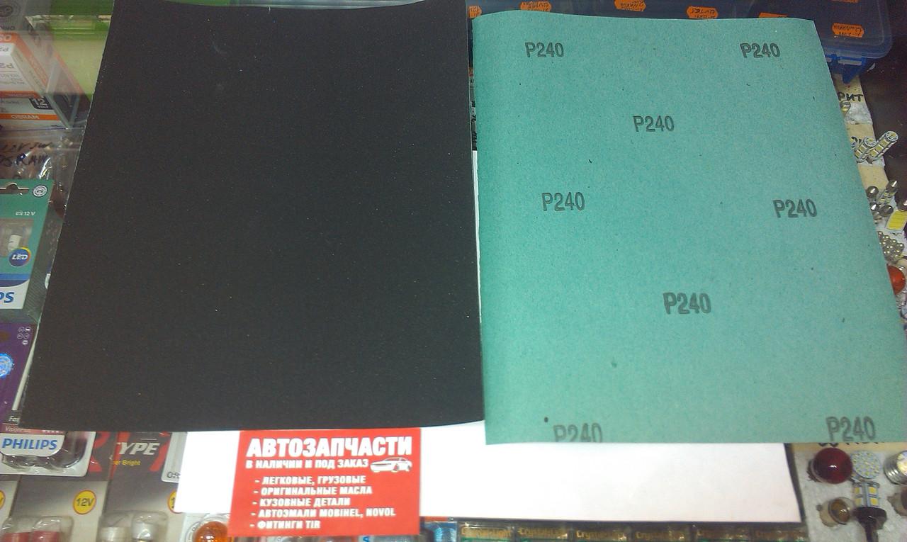 Листовая наждачная бумага Р240