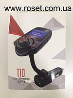Автомобильный FM трансмиттер-модулятор - T10