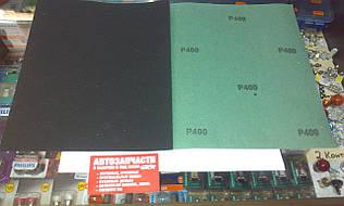 Листовая наждачная бумага Р400