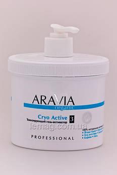 "ARAVIA Professional Organic Тонизирующий гель-активатор ""Cryo Active"", 550 мл"
